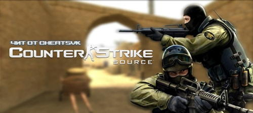 Чит на Counter Strike Source v34